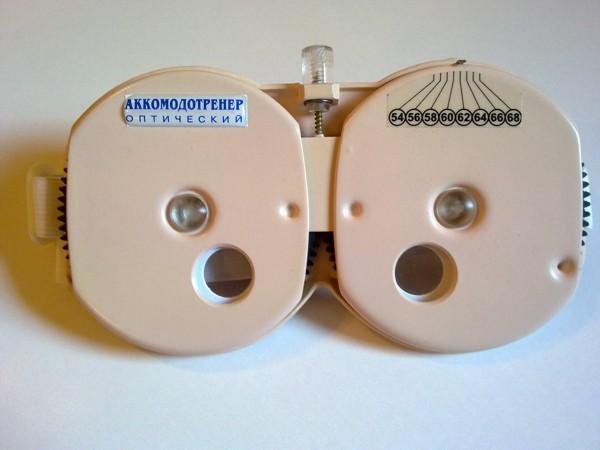 Аккомодотренер ато-3 лечение в домашних условиях