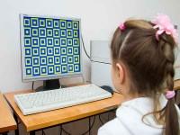 Лечение близорукости, спазма аккомодации, амблиопии с помощью лечебных компьютерных программ.